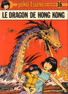 Cover for Yoko Tsuno (Dupuis, 1972 series) #16 - Le dragon de Hong Kong