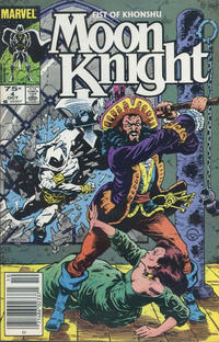 Cover Thumbnail for Moon Knight (Marvel, 1985 series) #4 [Canadian]