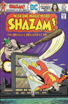 Cover for Shazam! (DC, 1973 series) #22