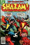 Cover for Shazam! (DC, 1973 series) #34