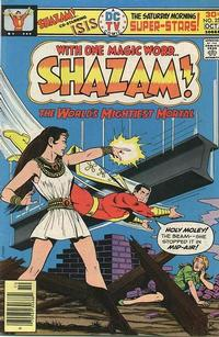 Cover Thumbnail for Shazam! (DC, 1973 series) #25