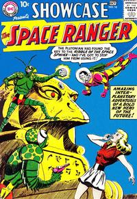 Cover Thumbnail for Showcase (DC, 1956 series) #16