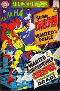 Cover Thumbnail for Showcase (DC, 1956 series) #73