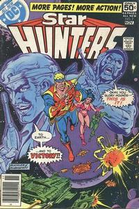 Cover Thumbnail for Star Hunters (DC, 1977 series) #7