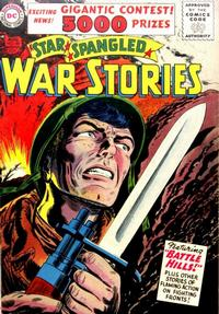 Cover Thumbnail for Star Spangled War Stories (DC, 1952 series) #48