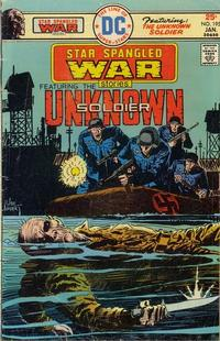 Cover Thumbnail for Star Spangled War Stories (DC, 1952 series) #195