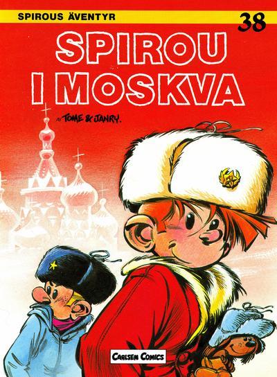 Cover for Spirous äventyr (Carlsen/if [SE], 1974 series) #38 - Spirou i Moskva