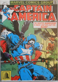 Cover Thumbnail for Captain America [Κάπταιν Αμέρικα] (Kabanas Hellas, 1991 series) #3