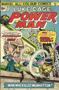 Cover Thumbnail for Power Man (Marvel, 1974 series) #28 [British]