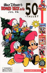Cover Thumbnail for Donald Duck & Co jul på 50-tallet (Hjemmet / Egmont, 2019 series)
