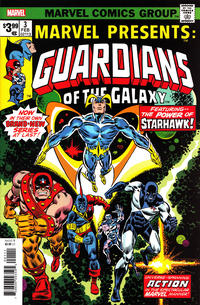 Cover Thumbnail for Guardians of the Galaxy: Marvel Presents No. 3 Facsimile Edition (Marvel, 2019 series)