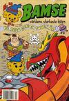 Cover for Bamse (Egmont, 1997 series) #4/2000