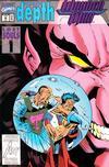 Cover for Wonder Man (Marvel, 1991 series) #22