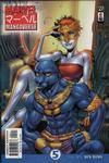 Cover for Marvel Mangaverse (Marvel, 2002 series) #5