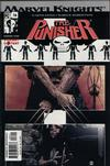 Cover for The Punisher (Marvel, 2001 series) #16