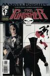Cover for The Punisher (Marvel, 2001 series) #17