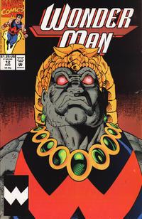 Cover Thumbnail for Wonder Man (Marvel, 1991 series) #12