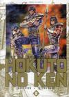 Cover for Hokuto no Ken - Deluxe (Kazé, 2013 series) #2