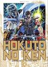 Cover for Hokuto no Ken - Deluxe (Kazé, 2013 series) #4