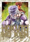 Cover for Hokuto no Ken - Deluxe (Kazé, 2013 series) #7