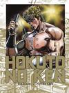 Cover for Hokuto no Ken - Deluxe (Kazé, 2013 series) #8