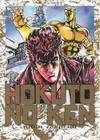 Cover for Hokuto no Ken - Deluxe (Kazé, 2013 series) #9