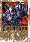 Cover for Hokuto no Ken - Deluxe (Kazé, 2013 series) #10