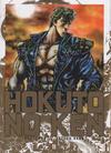 Cover for Hokuto no Ken - Deluxe (Kazé, 2013 series) #11
