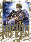 Cover for Hokuto no Ken - Deluxe (Kazé, 2013 series) #13