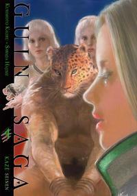 Cover Thumbnail for Guin Saga (Kazé, 2009 series) #4