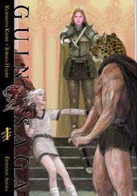 Cover Thumbnail for Guin Saga (Asuka, 2009 series) #1