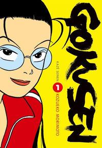 Cover Thumbnail for Gokusen (Kazé, 2014 series) #1