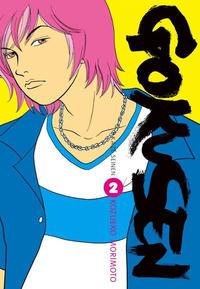 Cover Thumbnail for Gokusen (Kazé, 2014 series) #2