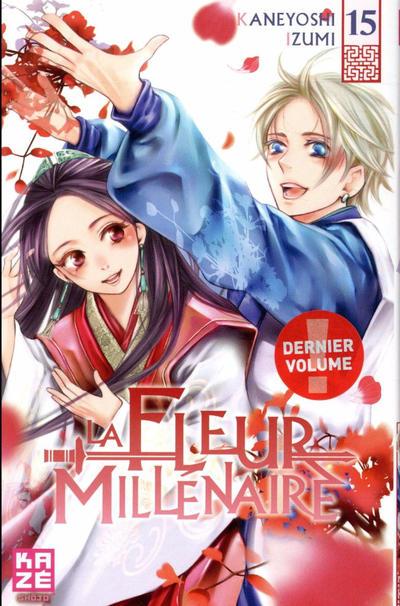 Cover for La fleur Millénaire (Kazé, 2013 series) #15