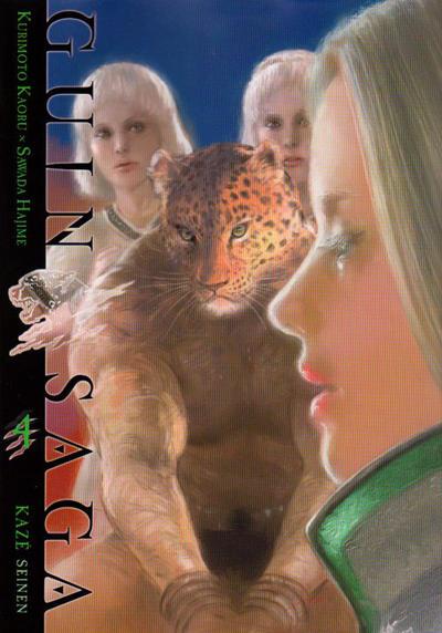 Cover for Guin Saga (Kazé, 2009 series) #4