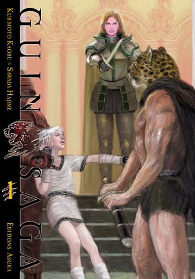 Cover for Guin Saga (Asuka, 2009 series) #1