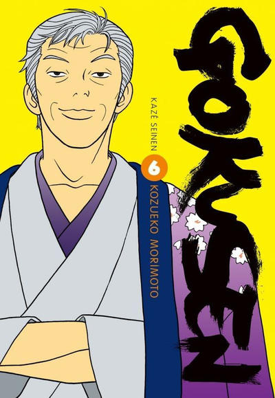 Cover for Gokusen (Kazé, 2014 series) #6