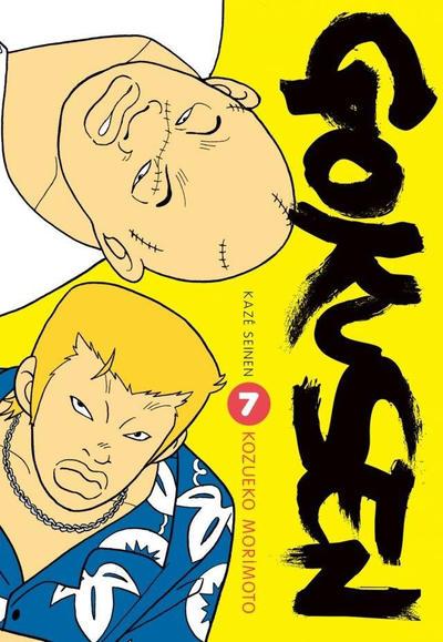 Cover for Gokusen (Kazé, 2014 series) #7