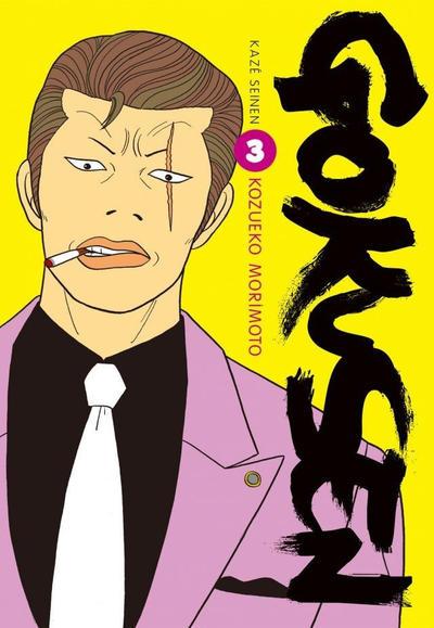 Cover for Gokusen (Kazé, 2014 series) #3
