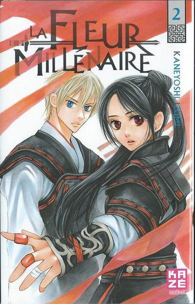 Cover for La fleur Millénaire (Kazé, 2013 series) #2