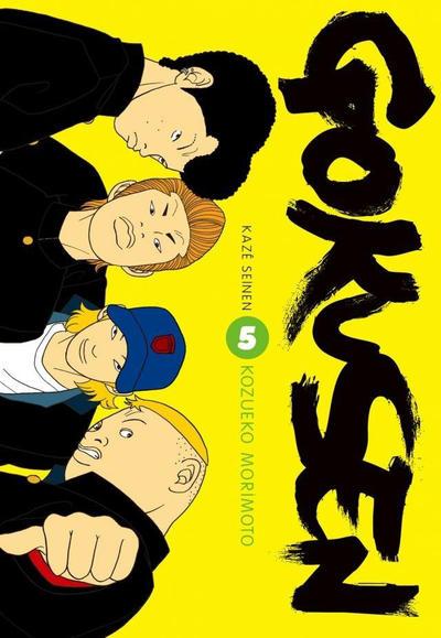 Cover for Gokusen (Kazé, 2014 series) #5