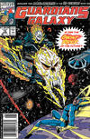 Cover for Guardians of the Galaxy (Marvel, 1990 series) #13 [Newsstand]