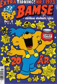 Cover Thumbnail for Bamse (Serieförlaget [1980-talet], 1993 series) #1/1993