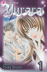 Cover Thumbnail for Yurara (Viz, 2007 series) #1