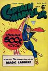 Cover for Captain Marvel Jr. (L. Miller & Son, 1953 series) #12