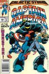 Cover Thumbnail for Captain America (1968 series) #398 [Australian]