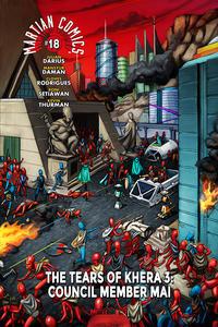 Cover Thumbnail for Martian Comics (Martian Lit, 2014 series) #18