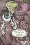 Cover for Monographie lacrymale (Editions de l'An 2, 2005 series)