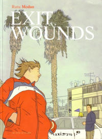Cover Thumbnail for Exit Wounds (Actes Sud, 2007 series)