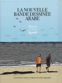 Cover Thumbnail for La nouvelle bande dessinée arabe (Actes Sud, 2018 series)